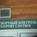 Russian Passport control