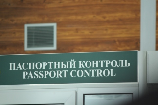 Russian Passport control