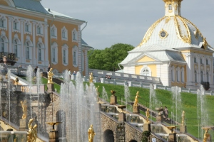 Main Peterhof Fountain
