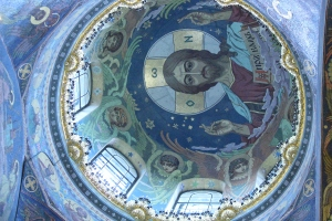 Dome in the Church of Our Saviour on the Spilled Blood