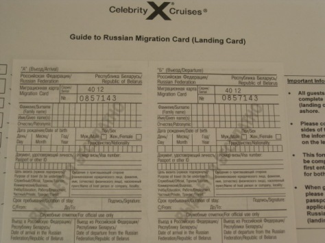 Immigration papers for Russia