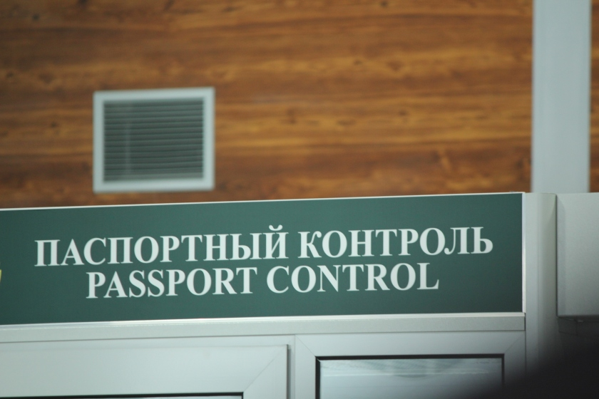 Immigration Control in St. Petersburg